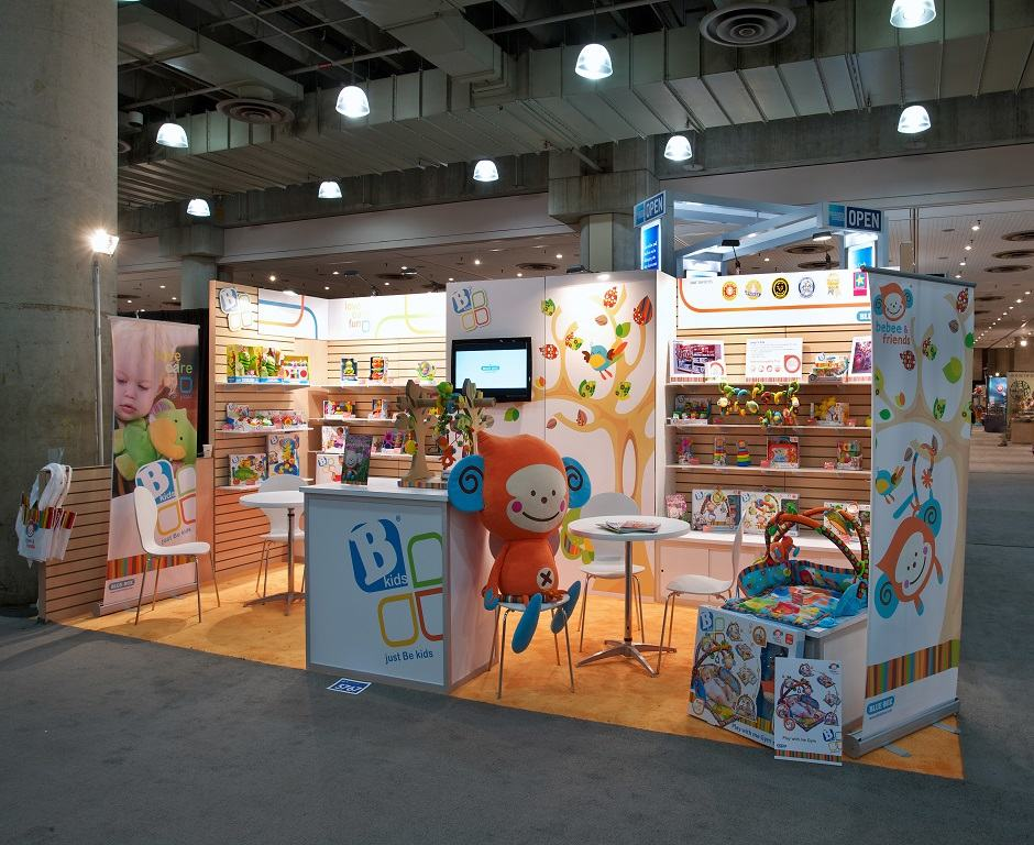 B Kids Rental Exhibit